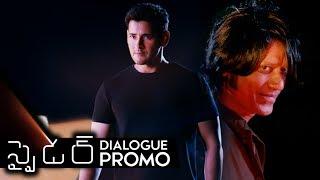 SPYDER Movie Dialogue Promo | Mahesh Babu | A R Murugadoss | SJ Suriya |