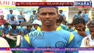 Army Defence Recruitment Held In Warangal   Selected 120 Members   Bharattoday