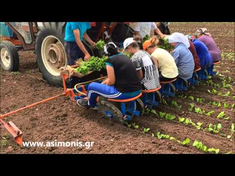 Planting Machine 7 Rows Asimonis-Kartel/Φυτευτική Μηχανή Asimonis-Kartel