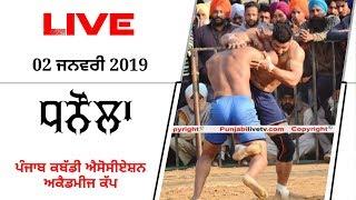 🔴🔴 [Live] Dhanaula ( Barnala ) Punjab Fed Association Kabaddi Cup || 02 Jan 2019
