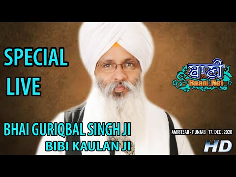 Exclusive-Live-Now-Bhai-Guriqbal-Singh-Ji-Bibi-Kaulan-Wale-From-Amritsar-17-Dec-2020