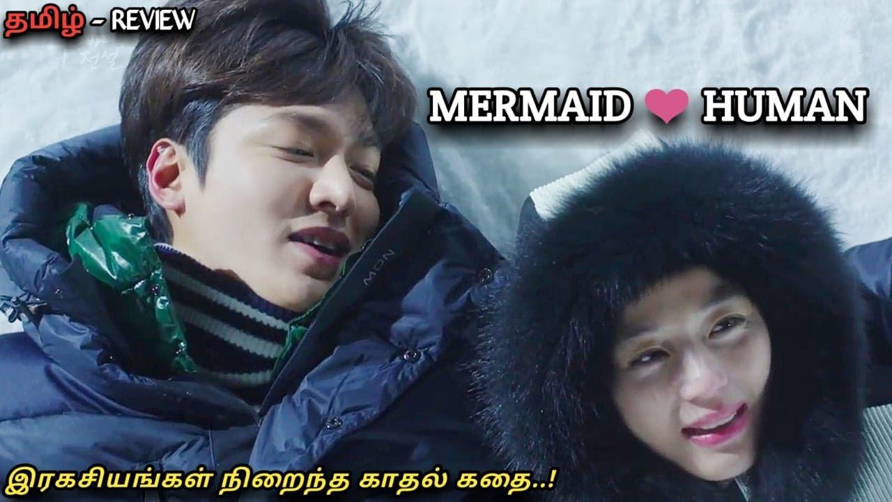 MERMAID loves HUMAN| இரகசியங்கள் நிறைந்த காதல் கதை..! |Review:10|MXT Dramas|Tamil Explanation