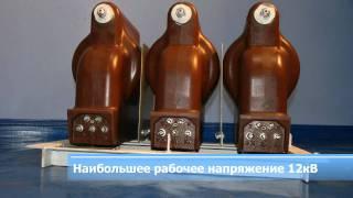 Трансформатор 3 ЗНОЛП-10(, 2012-01-28T06:36:09.000Z)