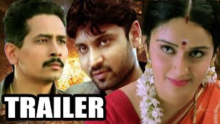 The Gunda (Gowri) |Trailer | Sumanth | Charmy Kaur | Telugu Hindi Dubbed Movie