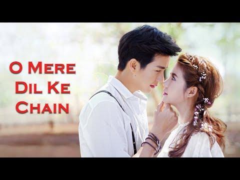 O Mere Dil Ke Chain || Mere Jeevan Saathi || Korean Mix || The Handsome Cowboy