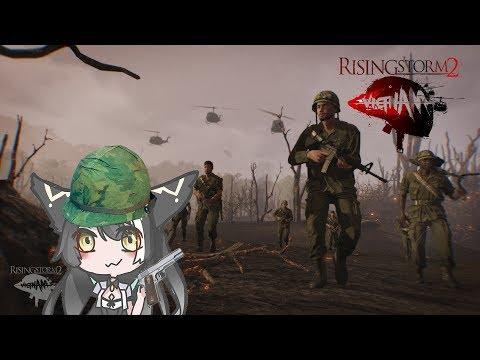 黑白狼君『風起雲湧2:越南 Rising Storm 2:Vietnam』 - 新兵上陣