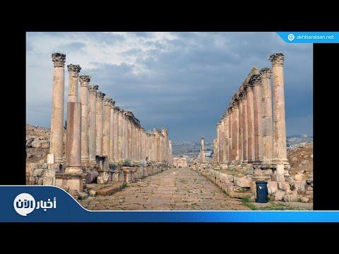 الموسيقى والتراث على منصات مهرجان جرش الأردني  - نشر قبل 2 ساعة
