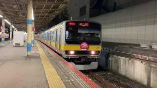 [中野電車区100周年HM]E231系0番台B11編成船橋発車