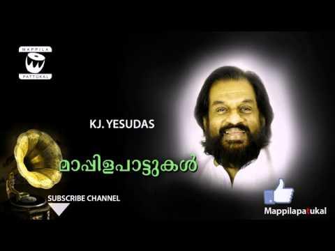 Thudare Madhalavum   KJ Yesudas ,Mappila Pattukal, Mappila Songs   YouTube1