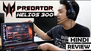 PREDATOR HELIOS 300 - Hindi Review and Unboxing - Cheap Gaming Laptop!!? thumbnail