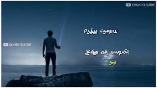 Vantha thethi sonnathundu song whats app status