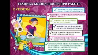 Здоровье и безопасность подростков