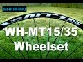 Shimano MT15 / MT35 Wheelset Quick Overview
