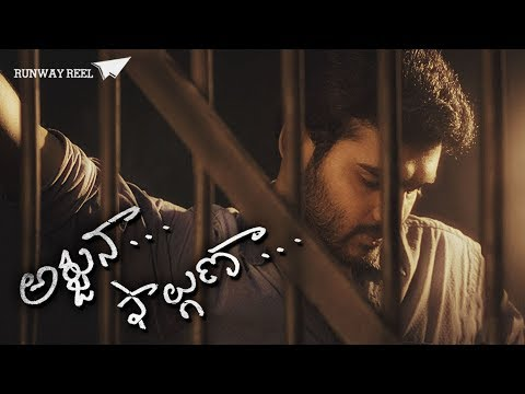 Arjuna Phalguna || Telugu Independent Film 2017 || Written and Directed by Girish Veluru