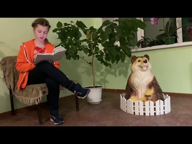Алиса Дидик читает произведение «Метель» (Бунин Иван Алексеевич)