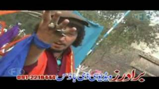 SONG 6-SHRANG SHRANG-ZEEK AFRIDI-By SWATEY OF BROTHERS HITS 12.flv