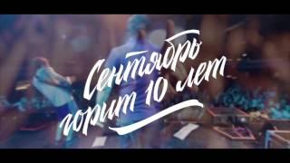 STIGMATA - TOUR (PROMO 2017)