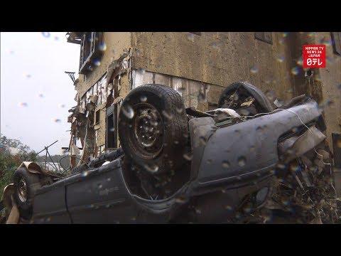 TYPHOON HAGIBIS: Typhoon Hagibis kills 1 in Chiba Prefecture