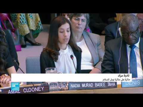 مجلس الأمن يتبنى قرارا حول العنف الجنسي في النزاعات المسلحة  - 14:54-2019 / 4 / 24