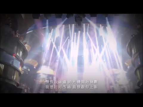 RU+小肥 - 時光機 [~YIP~ MIX]