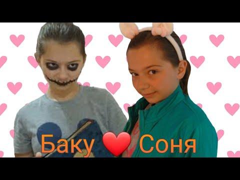 Nepeta Страшилки / Клип || Баку & Соня || Зацепила