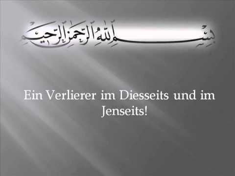 Schlaflosigkeit Wie Ein Muslim Richtig Schlafen Geht Youtube