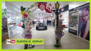 Фотозона КОТ и КОШКА в торговом центре Рукоделие из фетра, канзаши, шитьё