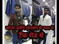 Wholesale blazer market tank road delhi |blazer, jacket wholesale market in delhi