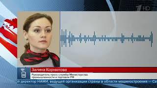 Футболисты Александр Кокорин и Павел Мамаев вызваны на допрос