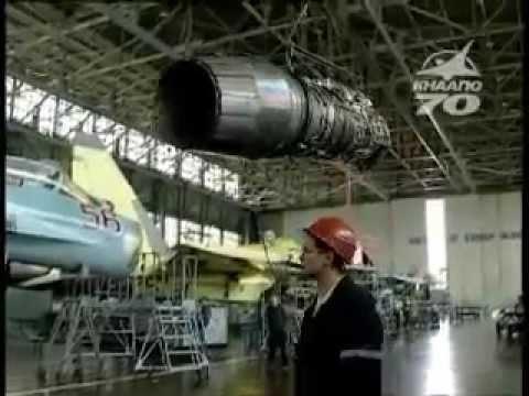 Комсомольский-на-Амуре авиационный завод имени  Гагарина