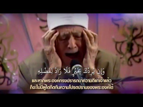 Sheikh Ahmad Muhammad Amir - 30th International Quran Competition (Iran 2013)