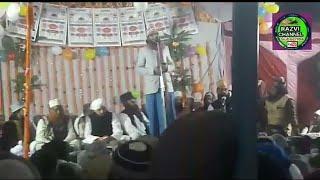 जहनों में फिकरे राजा को बसा कर    Asad Iqbal    बेस्ट मन कबत, मर्द ए मुजाहिद का नारा लगाओ