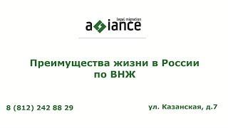 Переваги життя в Росії за ВНП