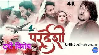 "Pramod Kharel New Dashain/Tihar Song 2076""2019 || Pardeshi Mayalu पर्देशी मायालु New Nepali songs"