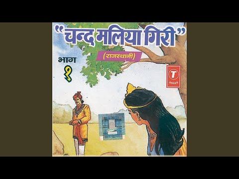 Chand Maliya Giri - 1