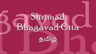Bhagavad Gita - Chapter 16 (Complete Tamil translation)