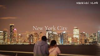 【NYC】眠らない街ニューヨーク