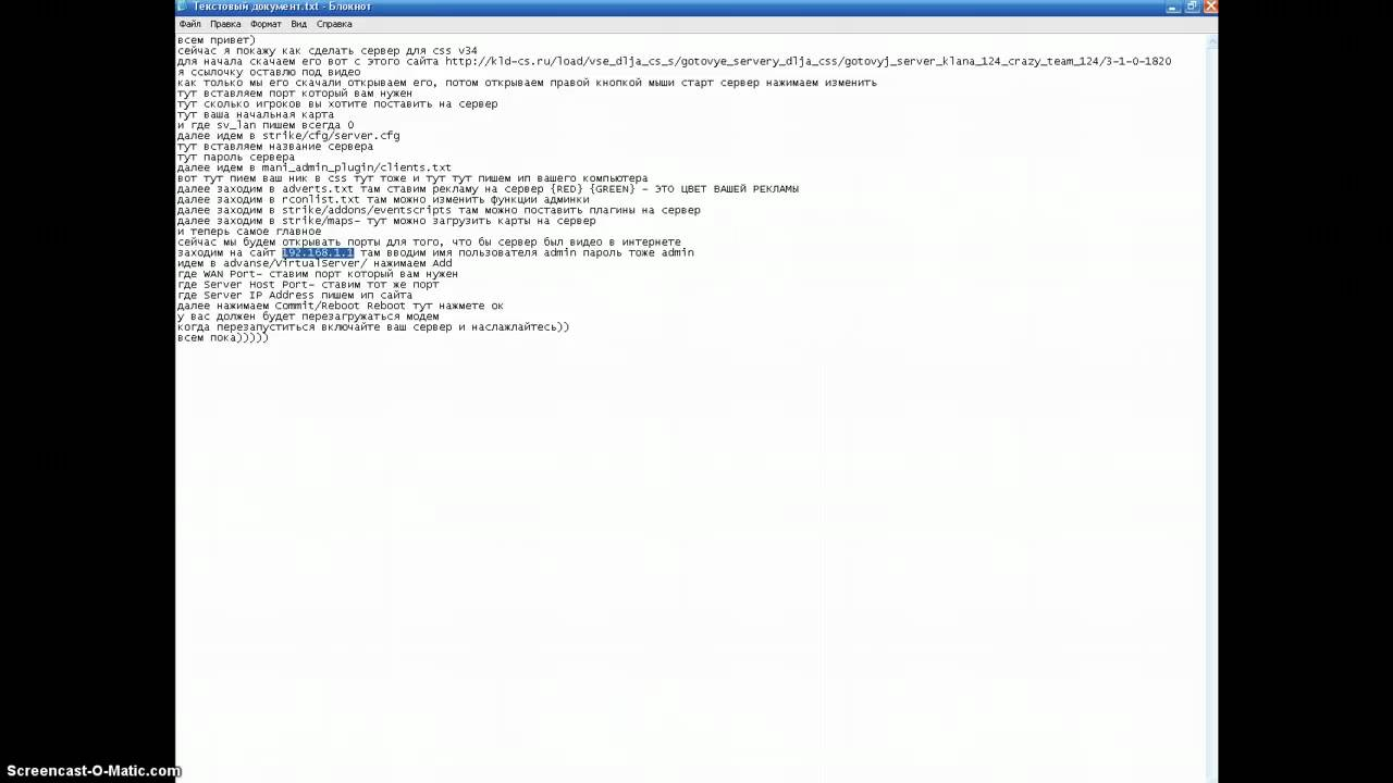 Сервер для css под 2500u сервера майнкрафт 1.7.2 новые
