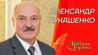 Лукашенко Ссоры с Путиным Тихановская Вагнер Зеленский Порошенко Крым жена сын Николай