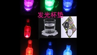 Color Changeable LED Light Coaster,Drink Bottle Cup LED Coaster,BAR Rio Wine COASTER