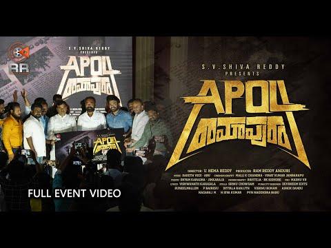 ap04-ramapuram-upcoming-telugu-movie-full-event-||-title-launch-event-cast-&-crew-speech