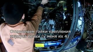 видео Замена радиатора печки на ваз 2110 своими руками - инструкция
