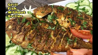 How To Make Grill Fish Without Griller And Oven / Spicy Grill Fish By Yasmin's Cooking
