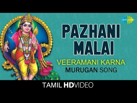 Pazhani Malai Muruganukku | பழனி மலை | HD Tamil Video | Veeramani Karna | Murugan Devotional Songs