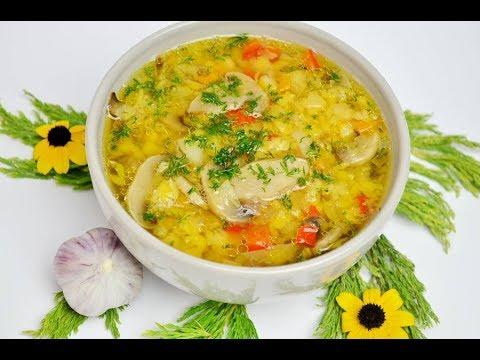 Гороховый суп с копченостями и грибами: рецепт от Алейки