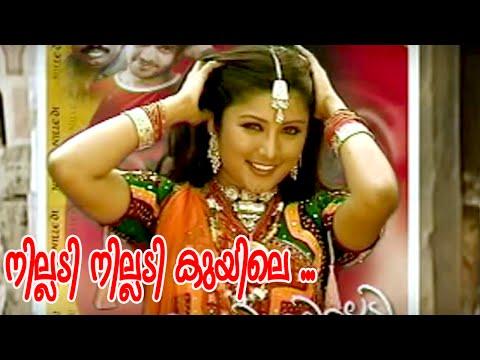 നില്ലടി നില്ലടി കുയിലേ ... | Malayalam Mappila Songs | Malayalam Album Songs 2015 [HD]