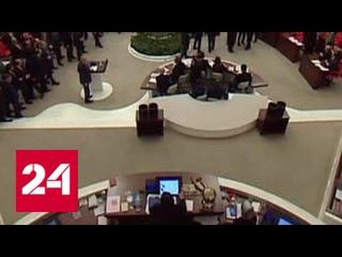 Депутаты Турции выступили за президентскую форму правления