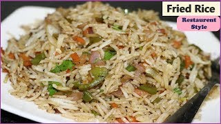 Veg* Fried Rice - बनाएं २ मिनट में | Restaurant Style Fried Rice in 2 Minutes | Fried Rice Recipe