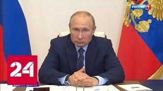 Вторая волна пандемии возможна осенью: сколько продлятся ограничительные меры в Москве - Россия 24