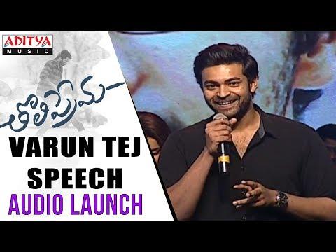 Varun Tej Speech @ Tholi Prema Audio Launch || Varun Tej, Raashi Khanna || SS Thaman